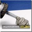 ماستیک پلی اورتان تک جزیی Civil Sealfix600