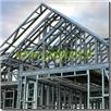 قاب سبک فولادی (Lightweight Steel Framing)