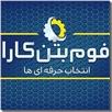 اجرای فوم بتن در تهران وکرج