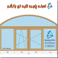 upvc software