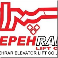 سپهرار آسانبر