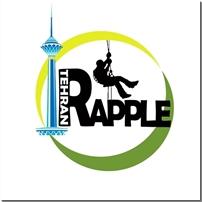 شرکت کار در ارتفاع تهران راپل