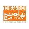 تهران پیچ صنعت خاورمیانه
