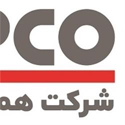 شرکت همگرایان تولید (کپکو)