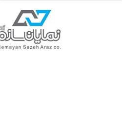 شرکت نمایان سازه