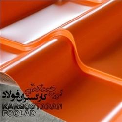 صنعتی کارگستران فولاد
