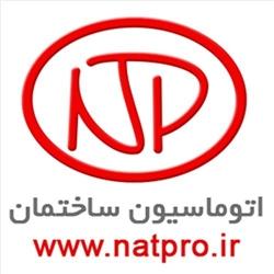 اتوماسیون افق - روشنایی هوشمند NP