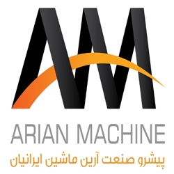 پیشرو صنعت آرین ماشین ایرانیان