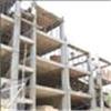 افزایش عمر ساختمانها در گرو استفاده از مصالح استاندارد