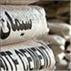 دبیر انجمن صنعت سیمان خبر داد: کاهش تولید سیمان به دلیل رکود در ساخت و ساز