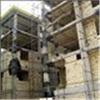 آمار صدور پروانههای ساختمانی نشان داد: تهران و اصفهان دارای بیشترین ساخت و ساز در ایران